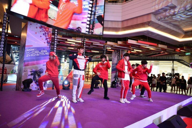 "SHOW DC to host ""Dance Battle Revolution 2018"" | The Thaiger"