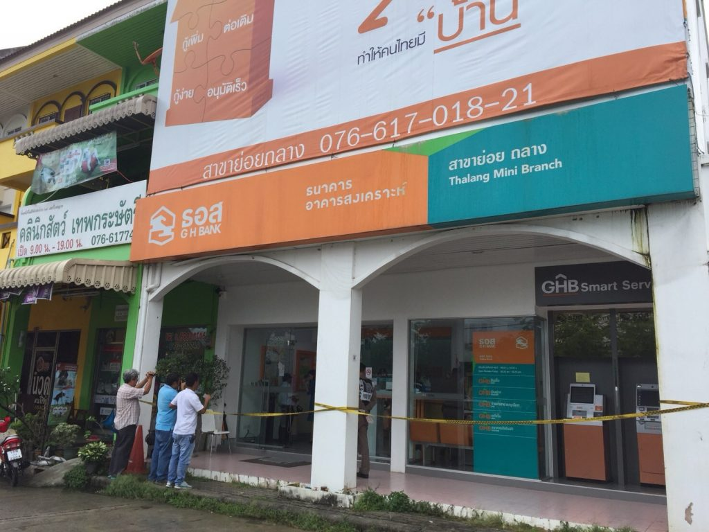 Police are hunting for a Phuket bank robber | News by Thaiger