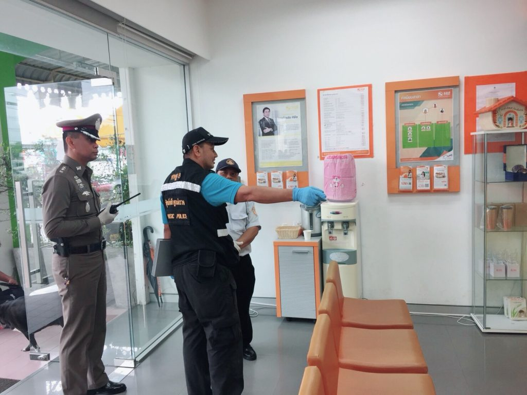 Police are hunting for a Phuket bank robber | News by The Thaiger