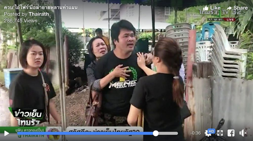 Villagers try to lynch top policeman's son in Phetchabun re-enactment | News by The Thaiger