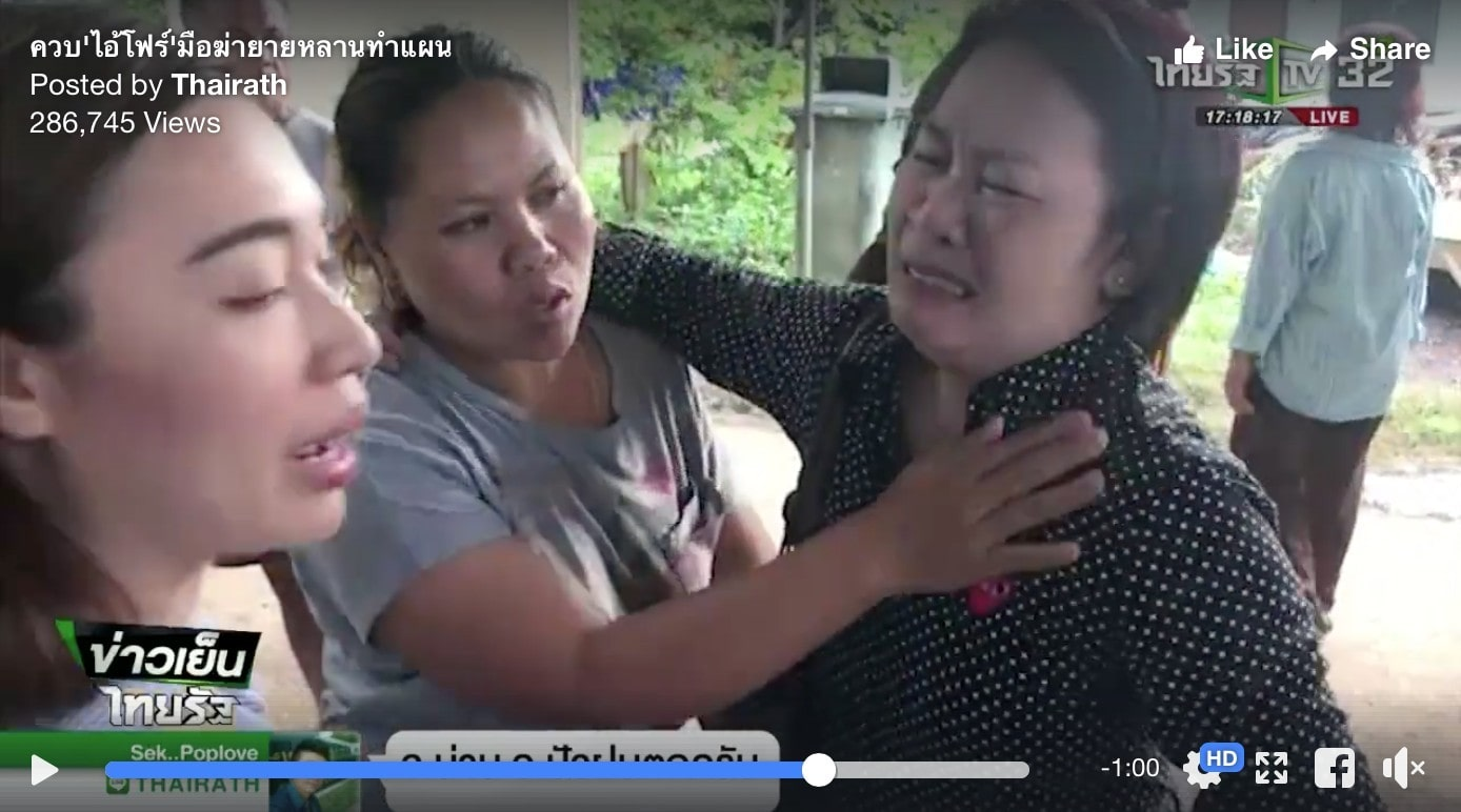 Villagers try to lynch top policeman's son in Phetchabun re-enactment | The Thaiger