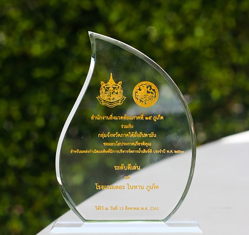 The Nai Harn awarded for effective water management | News by The Thaiger