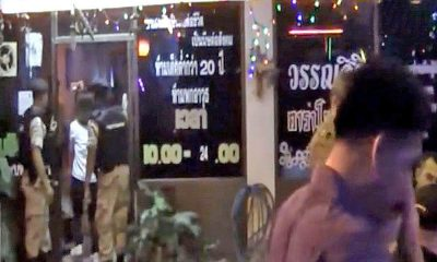 Chaiyaphum police suspended over local  sex-bribery scandal | The Thaiger