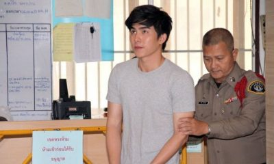 Former Thai actor arrested over Bitcoin scam | The Thaiger