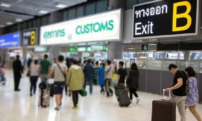 Traveling tax dodgers – Immigration & Customs want you to pay import duty | The Thaiger