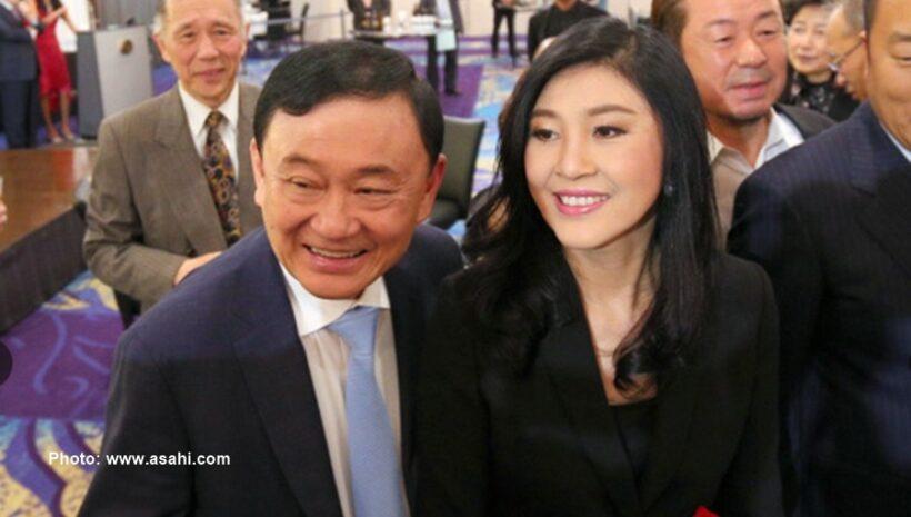 Yingluck flies to Dubai -