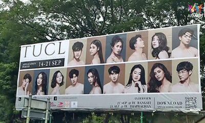 Thammasat University cheerleader billboards send mixed messages   The Thaiger