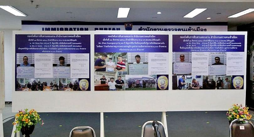 Five Chinese 'fraudsters' arrested in scams valued around 17 billion baht | The Thaiger