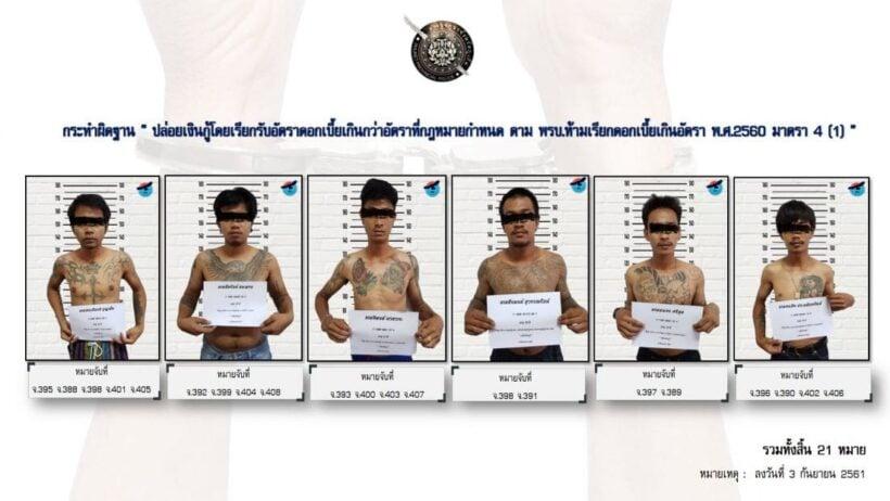 ทหารร่วมกับตำรวจเข้าตรวจค้นบ้านเป้าหมาย มีการปล่อยเงินกู้นอกระบบ | The Thaiger