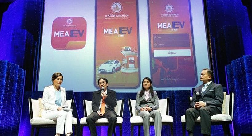Electric cars in Thailand move into the fast lane   News by The Thaiger