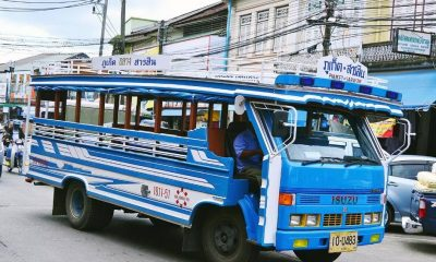 'Smart Bus, Smart Passenger' introduced for Phuket's local buses | The Thaiger