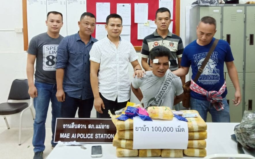 A backpack full of meth pills headed for Chiang Mai   News by The Thaiger