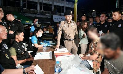 Focus still on Nigerians from Tourist Police – Romance scams | The Thaiger