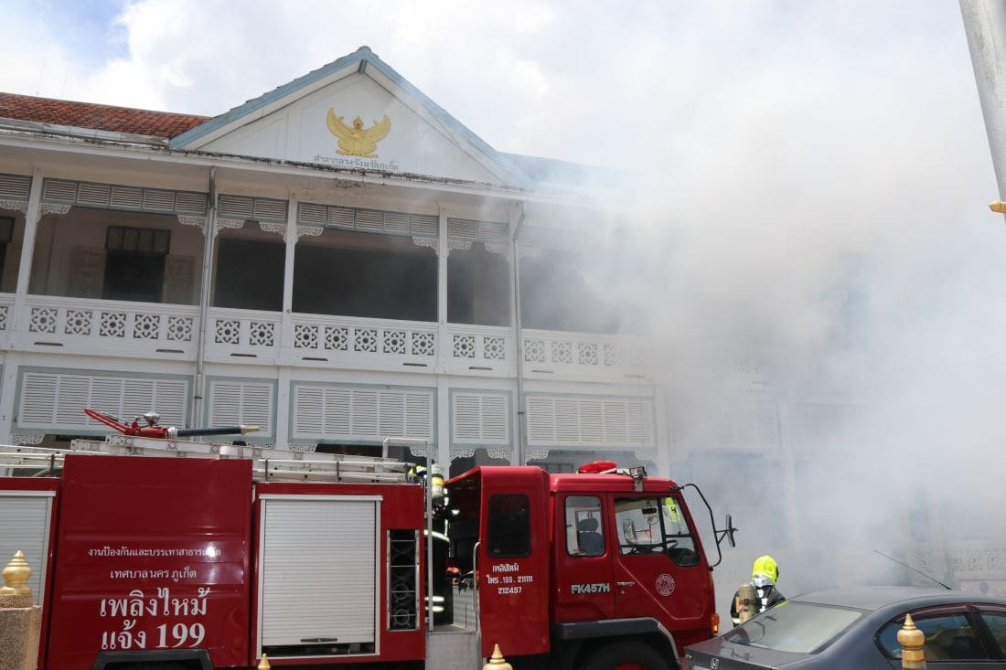 Officers and locals join in Phuket Provincial Hall fire drill | The Thaiger