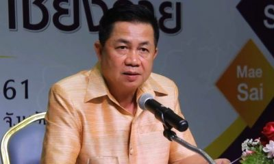 Chiang Rai Governor Prajon hosts seminar to develop SEZs in northern Thailand | The Thaiger