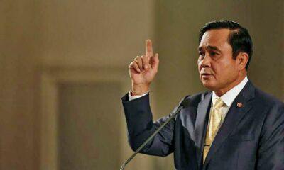 I've got a little list – Thai PM | The Thaiger
