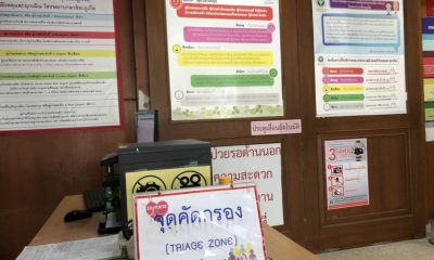 No conclusion yet over Phuket hospital issue – police commander | The Thaiger