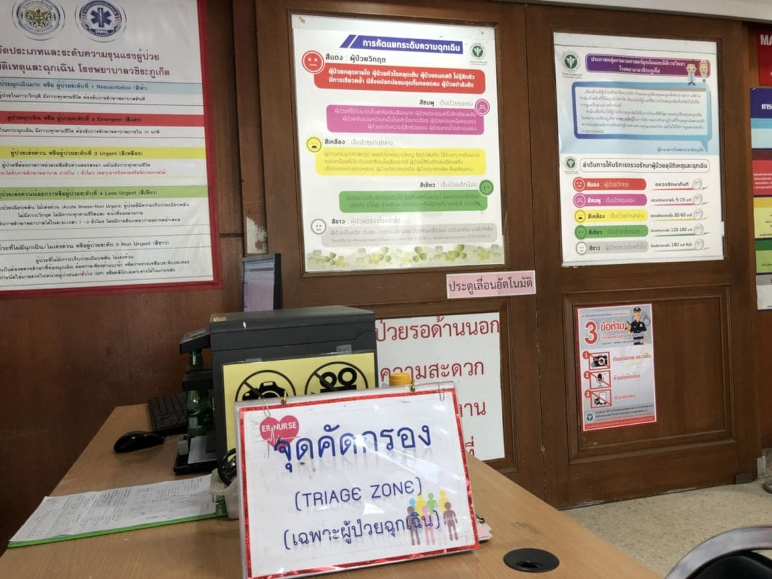 No conclusion yet over Phuket hospital issue – police commander   The Thaiger
