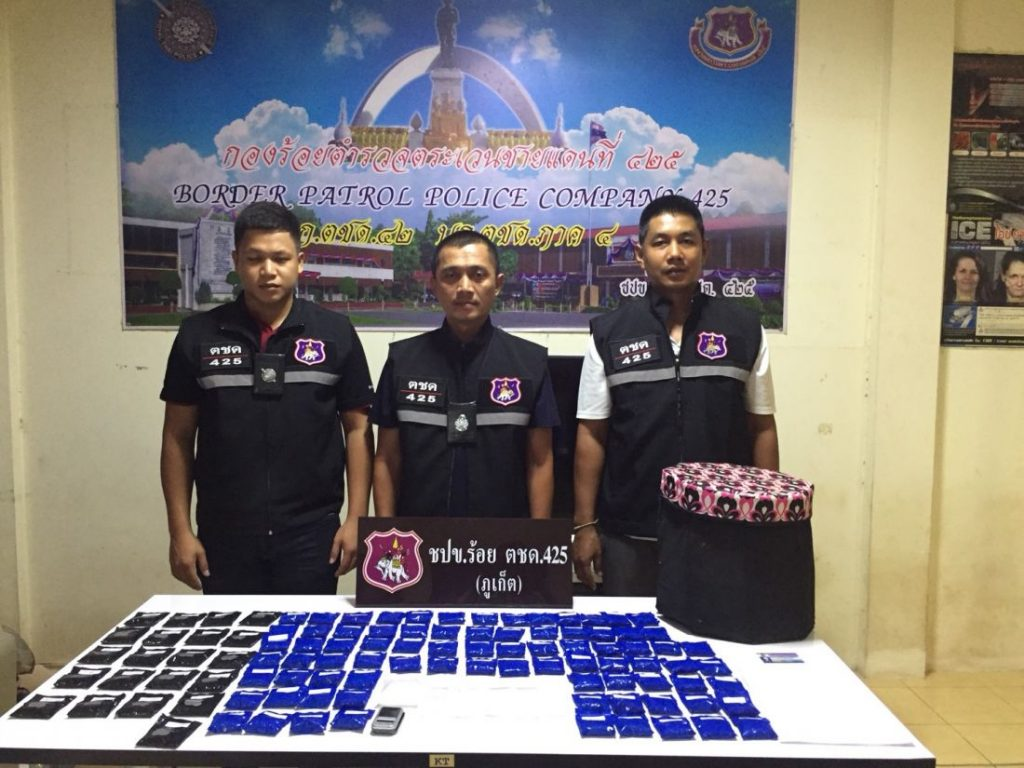 Phuket woman arrested with over 20,000 methamphetamine pills | News by The Thaiger