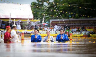Wet wet wet at the Phetchabun's 'Um Phra Dam Nam Festival' | The Thaiger