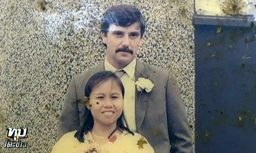 Australian expat and Thai wife go missing | The Thaiger