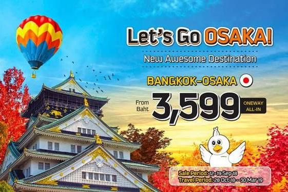 NokScoot adds Bangkok to Osaka flights | News by The Thaiger