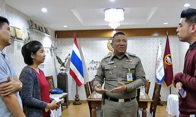Six Bangkok police transferred in alleged extortion attempt   The Thaiger