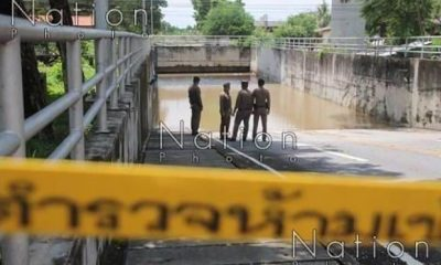 Woman drowns in underpass nearby her home | The Thaiger