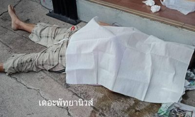 74 year old tourist collapses and dies in front of Pattaya hotel | The Thaiger