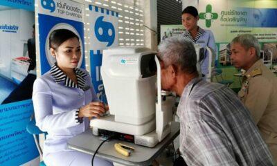 แว่นท็อปเจริญสานต่อโครงการแว่นตาผู้สูงวัยในสมเด็จพระเทพรัตนฯ | The Thaiger