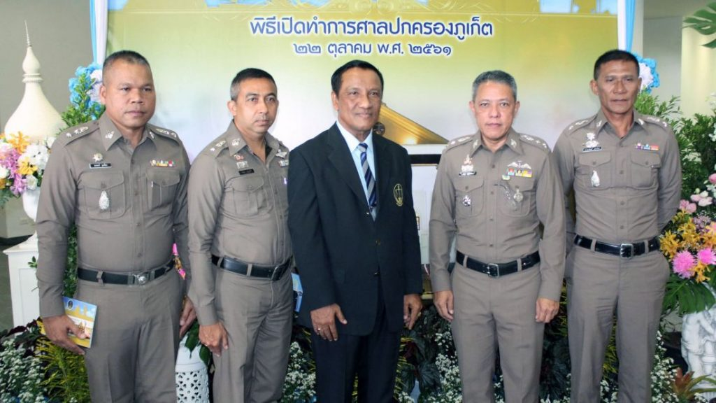 Phuket Administrative Court officially opens | News by The Thaiger