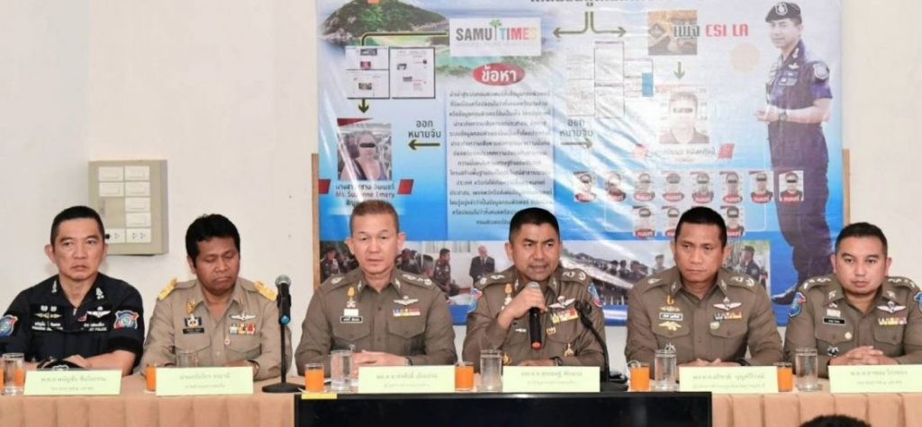 Koh Tao rape investigation team returns from UK tomorrow   News by The Thaiger