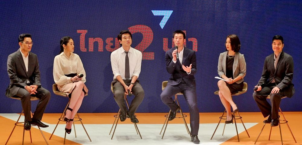 Thanathorn says he's ready to be the next Thai PM | News by The Thaiger