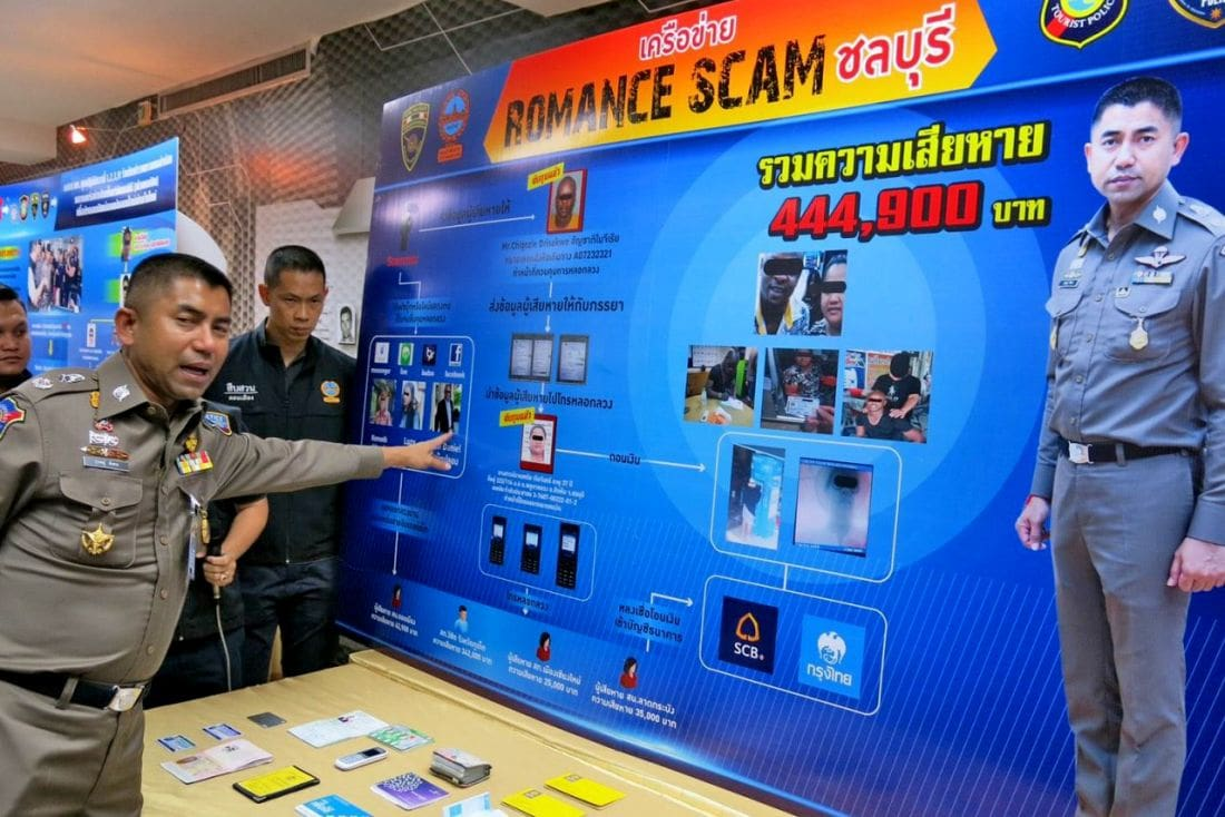 Nigerian and Thai arrested over romance scam | The Thaiger