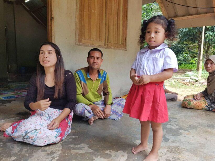 วอนช่วย หนูน้อย 4 ขวบ ผ่าตัดท้อง 8 ครั้ง ครอบครัวหมดเงินรักษา จ.กระบี่ | The Thaiger