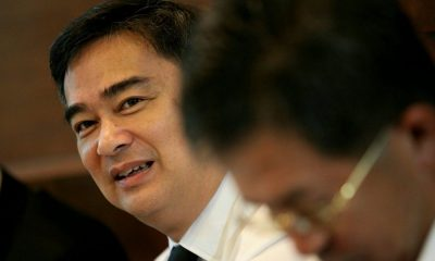 Former PM Abhisit calls for election of provincial governors | The Thaiger