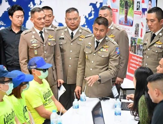 'Big Joke' is the 'real deal' according to Thai Rath | The Thaiger