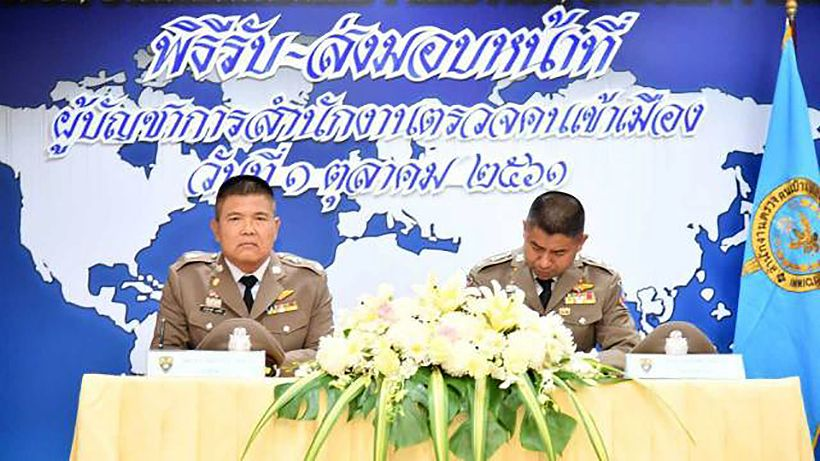 No tips and a crackdown on visa agents - Surachete takes over Immigration top job   News by The Thaiger