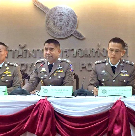 'Rape never happened'. Thai police conclude Koh Tao probe | The Thaiger
