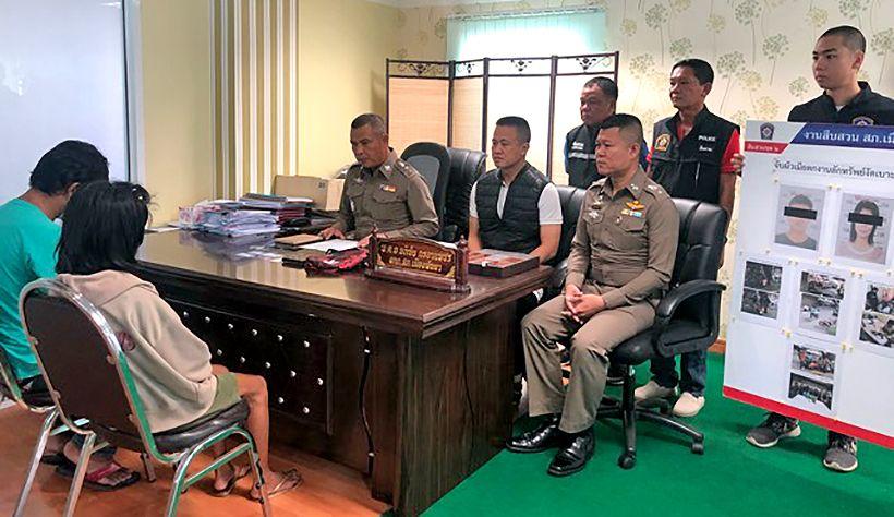 'Don't break the law in Pattaya, or else