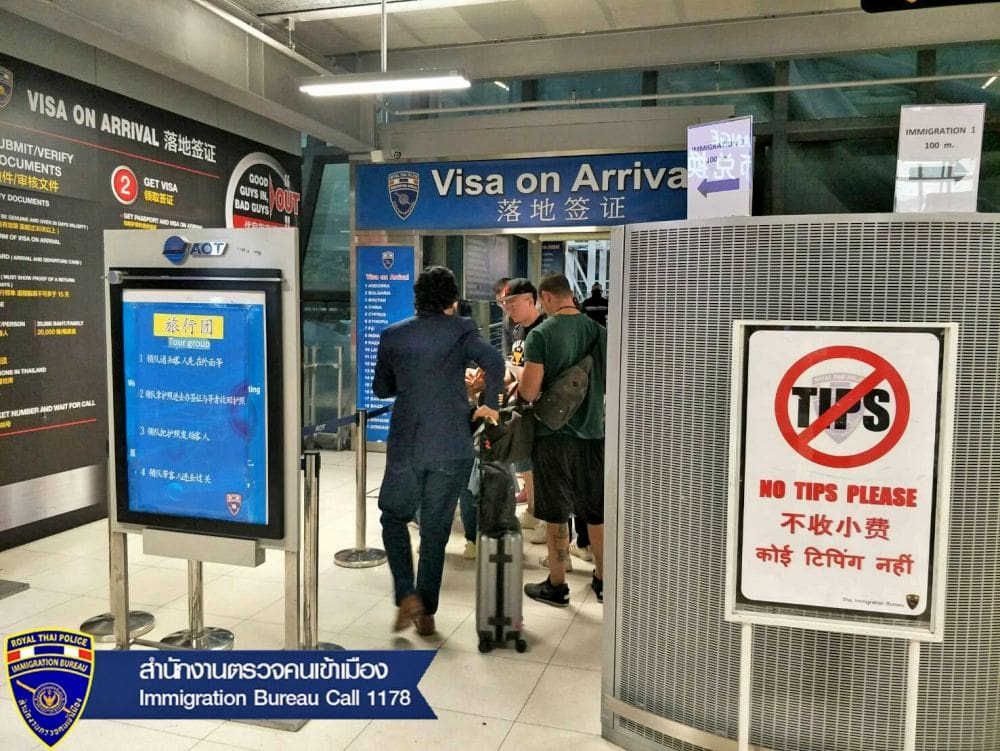 No more 'tips' at Immigration | The Thaiger