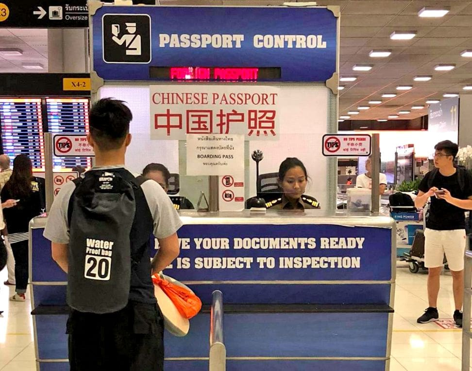 No more 'tips' at Immigration | News by The Thaiger