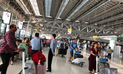 Airport tips for cheapies – Bangkok   The Thaiger