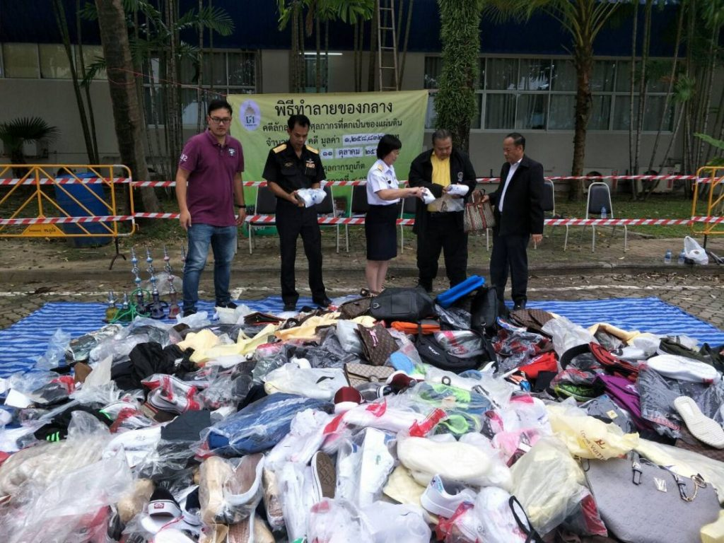 Million baht of counterfeit and prohibited  goods destroyed | News by The Thaiger