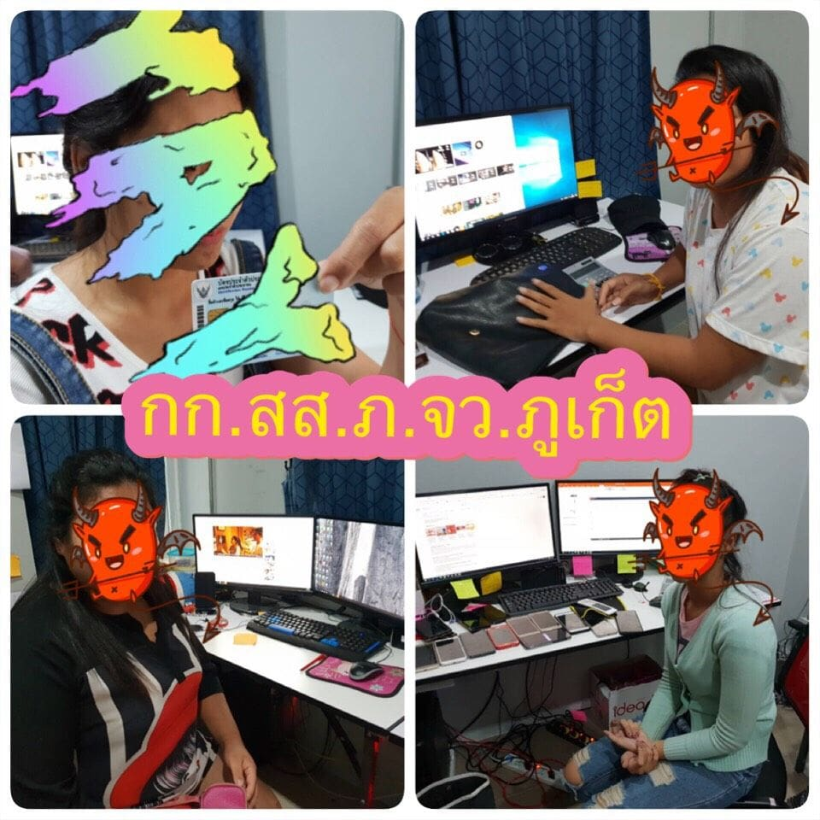 บุกจับผู้ต้องหา7คนลอบเปิดสล็อตออนไลน์คาบ้านพักใน ต.รัษฎา | News by The Thaiger