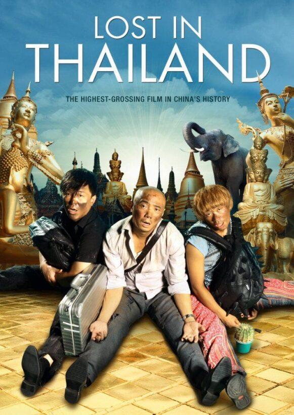5 อันดับหนังดังต่างชาติ ( ยุคใหม่ ) ที่ถ่ายทำในเทืองไทย   News by The Thaiger