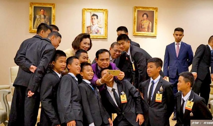 Mu Pa drops in on Gen Prayut at Government House | The Thaiger