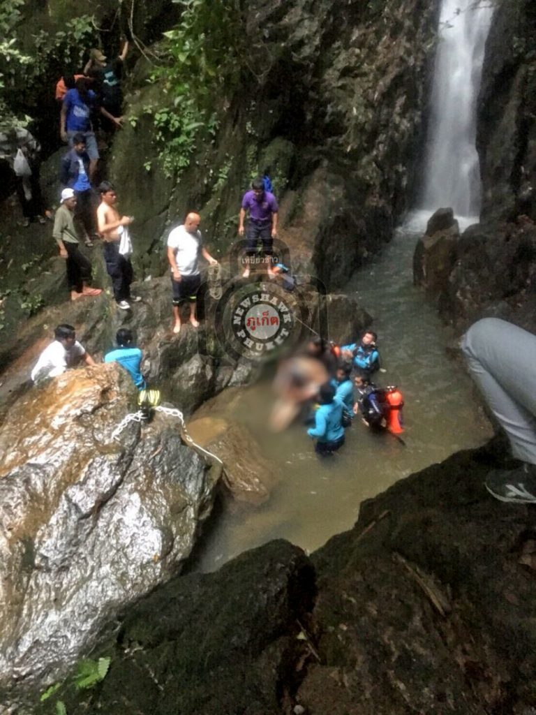 Man's body found at Bang Pae Waterfalls | News by The Thaiger