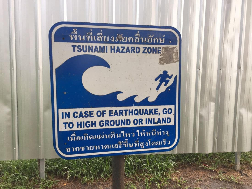 "Phuket Governor assures Phuket ""we're ready to handle any tsunami""   The Thaiger"