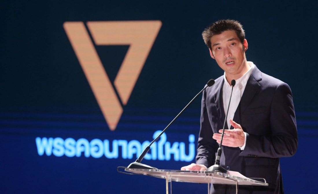 Thanathorn says he's ready to be the next Thai PM | The Thaiger